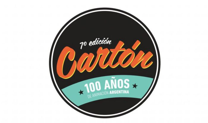 Logo-Cartón-2017-FILEminimizer-1-1024x610.jpg