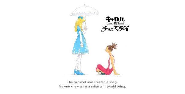 Carol-Tuesday-anime-730x372.jpg